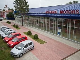 Удобная покупка или продажа авто в Казахстане