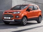 На автосалоне в Москве будет представлено шесть новинок от Ford