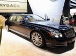 Новый лимузин Maybach покажут в ноябре
