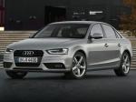Audi выпустит впродажу новое поколение A4 ближе клету