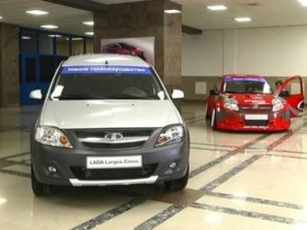 Серийное производство LADA Largus Cross стартует 7февраля— АвтоВАЗ