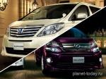 ВЯпонии начались продажи обновленного минивэна Toyota Alphard