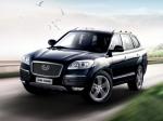 ВРоссии наавтомобильном рынке стартуют продажи Hawtai Boliger