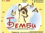 Братский детский музыкальный театр «Трубадур» отправляется нагастроли вИркутск