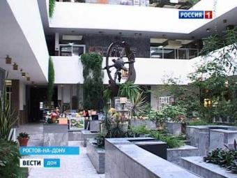 Фестиваль науки юга России открывается вРостове-на-Дону