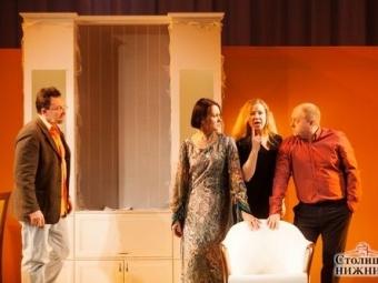 Нижегородский театр драмы готовит премьеру спектакля «Бог резни»