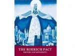 Выставка «Пакт Рериха. История и современность» пройдет в Нью-Йорке при поддержке Протобэйз Лабораториз