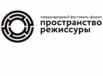 «Пространство режиссуры» вПерми посвятят памяти Юрия Любимова