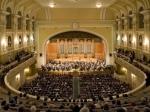 Солисты Театра Эйфмана получили президентскую премию
