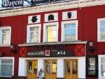 Театр наТаганке остался без худрука