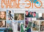 Воронежцы бесплатно посмотрят счастливые фильмы отDisney