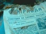Фильму осоветских супергероях нашли актеров наглавные роли