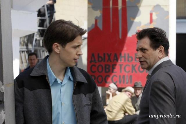 Сегодня наПервом канале стартует премьера сериала «Однажды вРостове»
