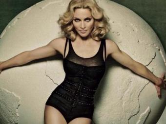 Дрейку непонравился поцелуй Мадонны— Этот неловкий момент