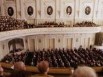 Международный конкурс имени Чайковского стартует встолице иПетербурге