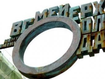 Генпрокуратура начала проверку репертуара московского Центра Мейерхольда