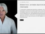 Уизвестного русского оперного певца отыскали опухоль мозга