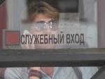 Актеры Театра наТаганке требуют увольнения