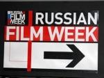 Осенью в Нью-Йорке пройдет неделя российского кино