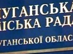 Киев рассчитывает наминские переговоры— Новости политики