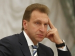 Мынебудем принимать антинародные реформы— Шувалов