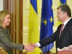 МИД Украины: Встреча в«норманнскому формате» вАстане зависит отпрогресса контактной группы