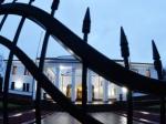 ВМинске назавтра планируется заседание контактной группы поУкраине— Белорусский МИД