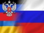 Минские переговоры: Решения поурегулированию ситуации наДонбассе пока нет