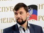 Представители ЛНР иДНР назвали главное условие для продолжения мирных переговоров