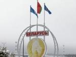 МИД Украины: Очередные переговоры вМинске были соравны лидерами боевиков