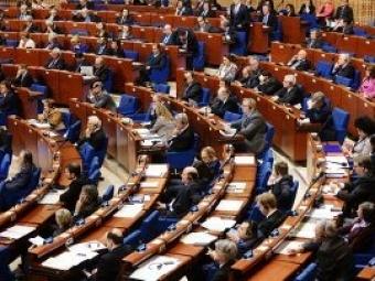 Демарш: Россия покинула ПАСЕ
