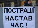 Около ста люстрированных чиновников оспаривают всудах свое увольнение— Минюст
