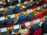 Окончательное решение ввыборе ректора БГУ примет Минобраз России— Глава Бурятии