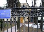 Украина заподозрилаРФ впрослушивании телефонов посольства