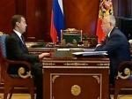 Д.Медведев обсудил с главой Карелии ситуацию с лесными пожарами
