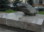 """В Москве задержаны """"другороссы"""""""