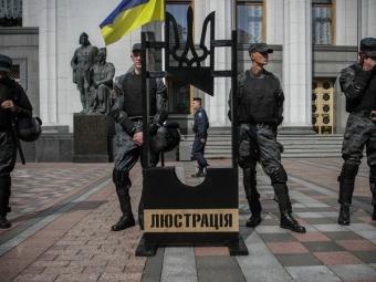 Минюст Украины: Под закон олюстрации могут подпасть президент страны идепутаты Рады