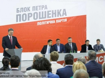 Киев готов запретить импорт российских товаров— Новые санкции