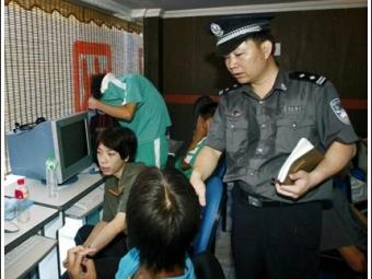 Китай запретил анонимность винтернете