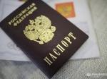 Киев неуведомлял официальноРФ овъезде позагранпаспортам— МИДРФ