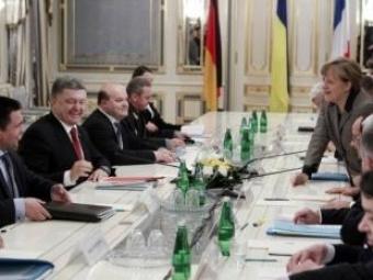 МИД Украины: П.Порошенко завтра непоедет вМоскву