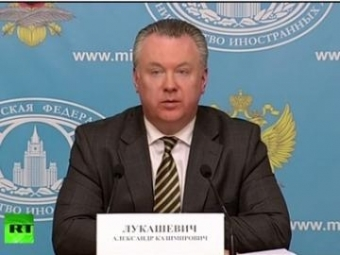 Лукашевич: планы отправки миротворцев ООН наУкраину обсуждаются наэкспертном уровне