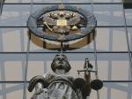 Россия просит суд Гааги отменить решение поиску бывших акционеров ЮКОСа— Минфин