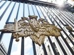 МИД Польши: ЕСдолжен быть готов кплохому сценарию иужесточить санкции противРФ