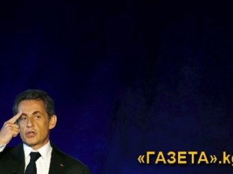 Саркози: Крым добровольно выбрал Россию