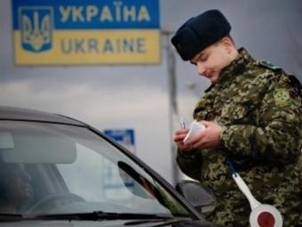 МИД: Беженцы изРФ тоже должны иметь загранпаспорт, чтобы попасть вУкраину