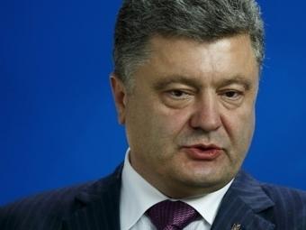 Вдокументе поУкраине учтут предложения всех лидеров нормандской четверки— Правительство ФРГ