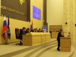 Новосибирское отделение Единой России вступило вконфликт сруководством партии