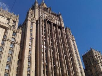 МИД: Киев несмог представить копии документов якобы военных изРоссии