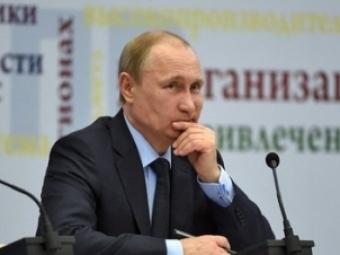 Путин обеспокоился из-за стремительной милитаризации Украины
